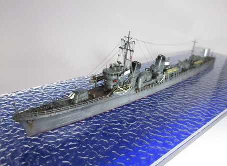 駆逐艦が続々発売されてますが