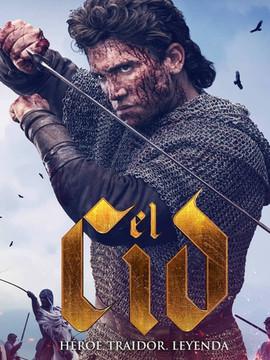 El Cid Cartel.JPG