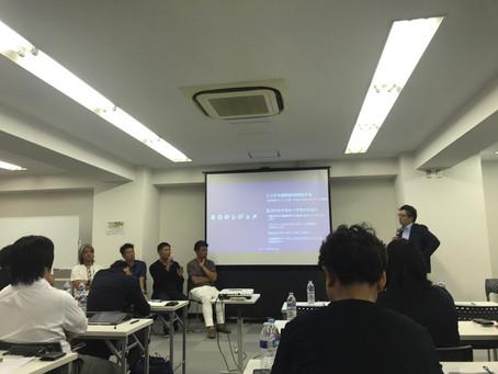 2019年 8月  6日 東京セミナー開催致しました