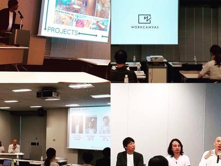 2019年 8月27日 大阪セミナー開催致しました