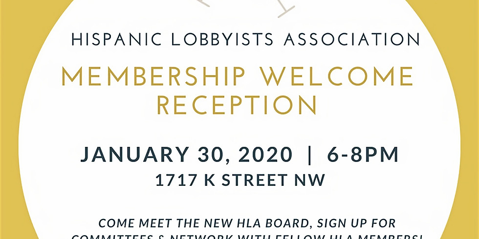 HLA Membership Welcome Reception