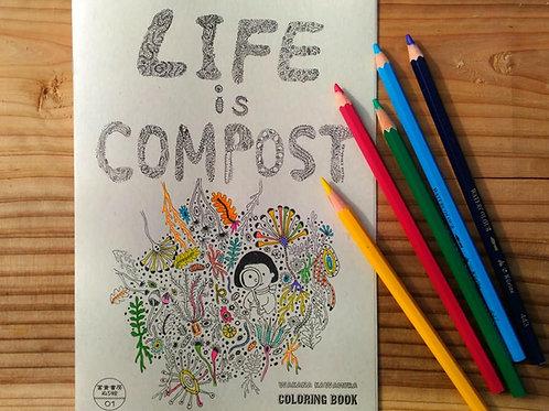 ぬりえ「Life is Compost!」