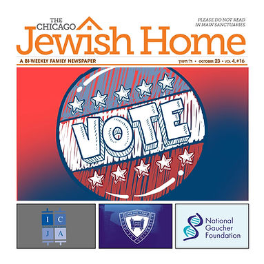 Jewish Home article Defend Your Castle-p