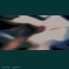 3000x3000-QuietHome.jpg