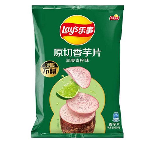Lays Taro Chips Lime