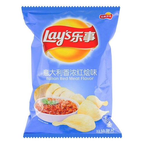 Lays Italian Red Meat Flavor 70g