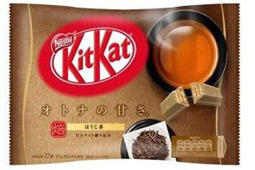 Nestle Kit Kat Uji Hojicha Chocolate 135g  - 12pcs