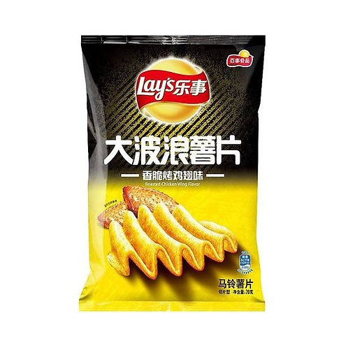 Lays Deep Ridged Roasted Chicken Wings 70g
