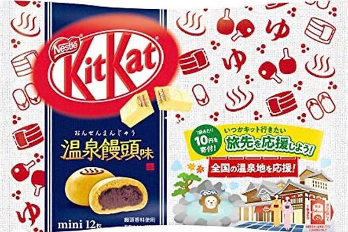 Kit Kat Hot Spring Bun