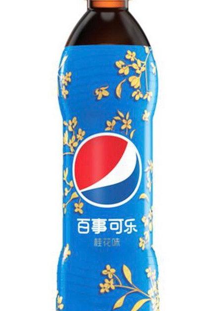 Pepsi Osmanthus Flavour 591ml