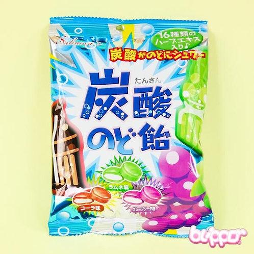 Sakuma Soda Mix Candies