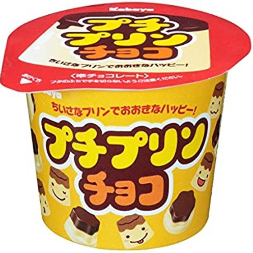 Kabaya Petite Chocolate Pudding Cup