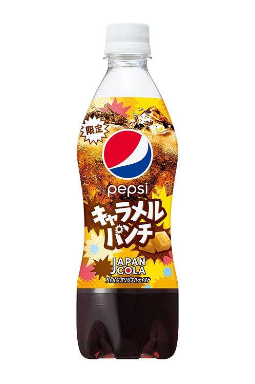 Pepsi Salted Caramel Japan Cola
