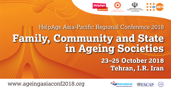 Conference venue | HelpAge Asia-Pacific Regional Conference 2018