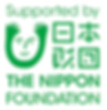 supported_by_the_nippon_foundationのコピー.j