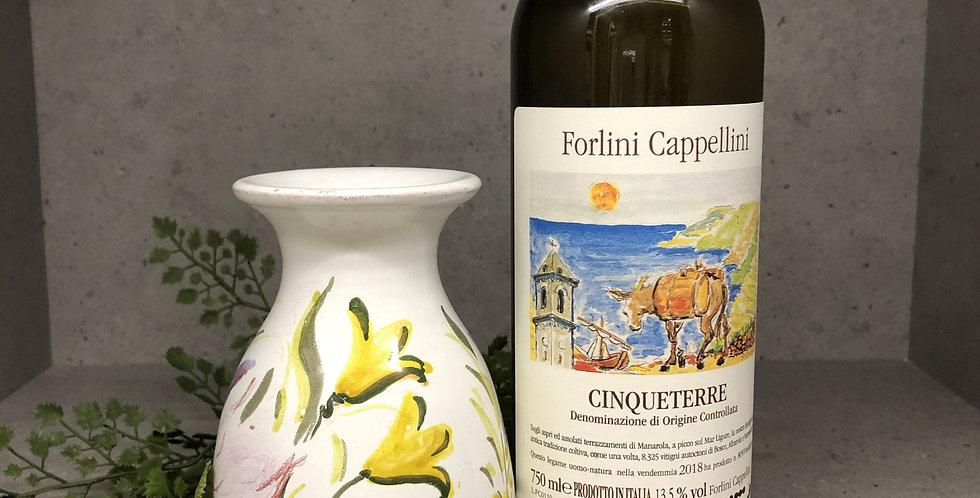 Fiori Wine Vase - Small