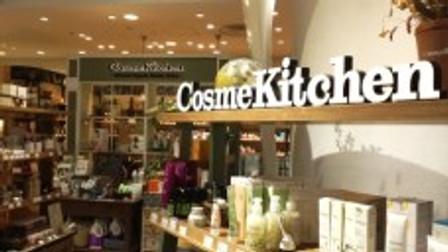Magasin beauté bio Cosme Kitchen