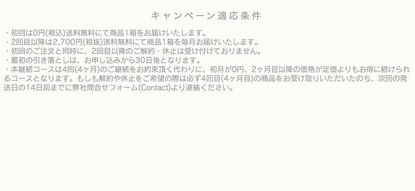 スクリーンショット 2020-05-13 18.48.16.png