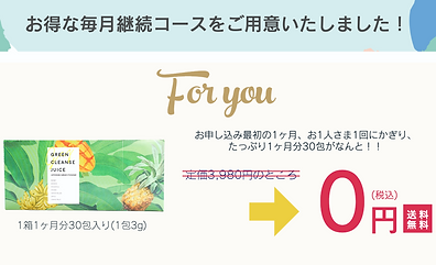 スクリーンショット 2020-05-13 18.47.15.png