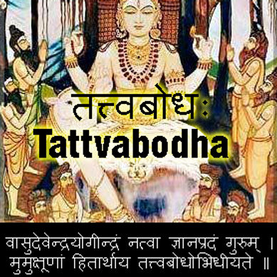 Tattvabodha - Introduction to Bhagavadgita, Upanishads or Vedanta