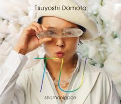 Tuyoshi Domoto「TU」