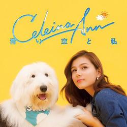 Celeina Ann「青い空と私」