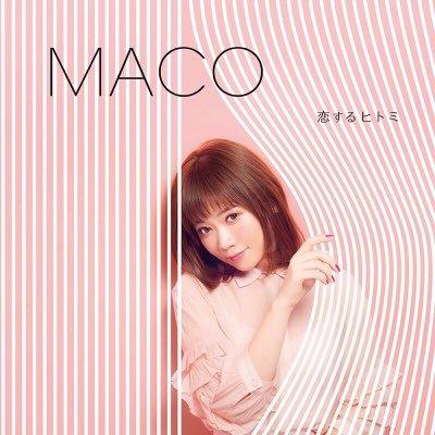 MACO「恋する瞳」