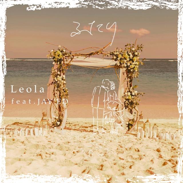Leola「ふたり feat.JAY'ED」