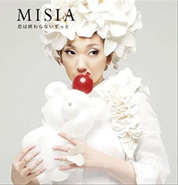 MISIA「恋は終わらないずっと」