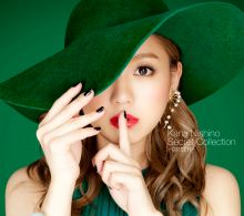 西野カナ「secret collection ~green~」