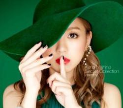 西野カナ「secret collection ~green~」