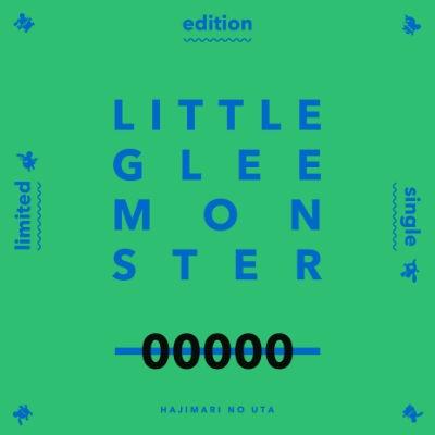 Little Glee Monster「はじまりのうた」