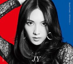 JY「恋やめられない」