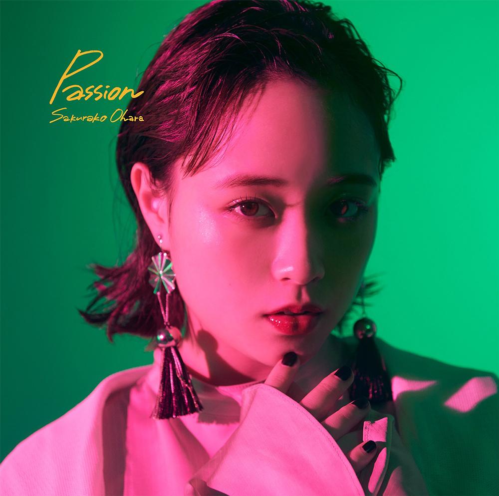 大原櫻子「Passion」