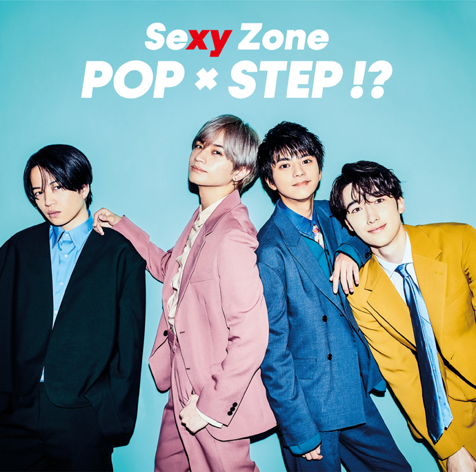 Sexy Zone「POP × STEP!?」
