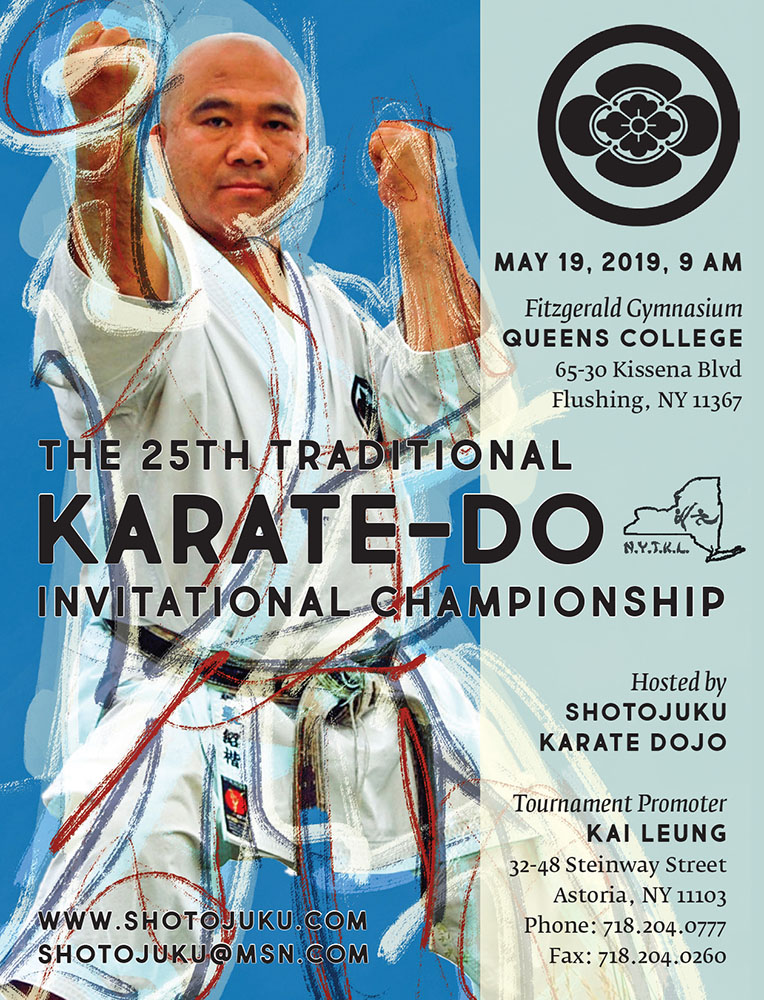 Shotojuku Tournament