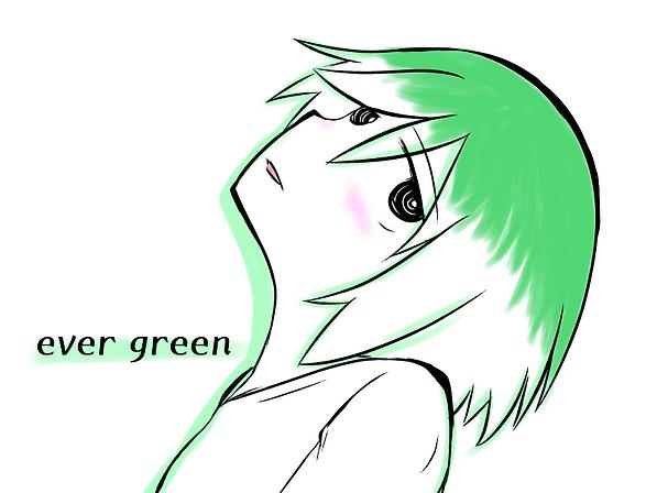 エバーグリーン.png