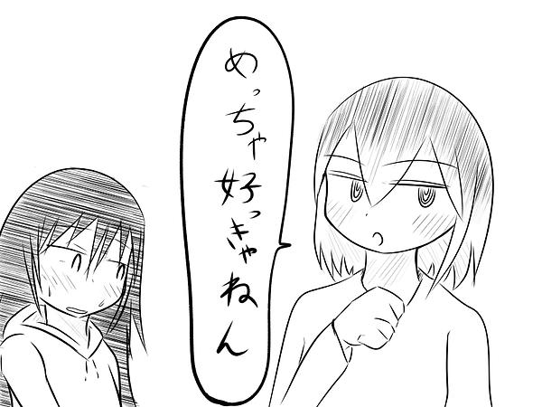 幽子さん.png