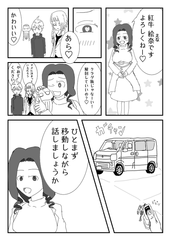 00006.png