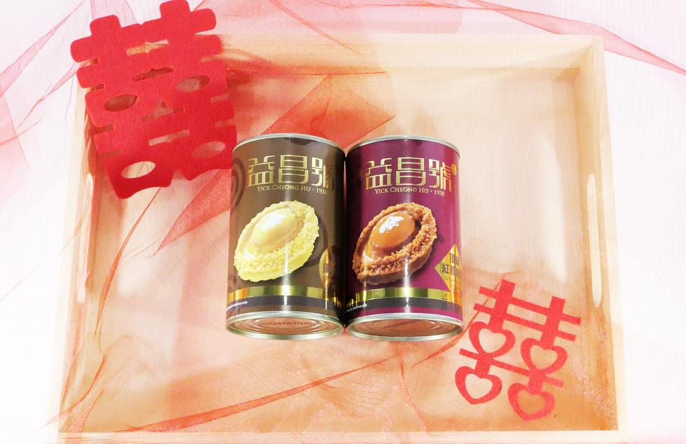 ❤包羅萬有 益昌號罐頭鮑魚 紅燒及清湯味