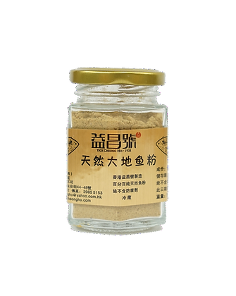 天然大地魚粉
