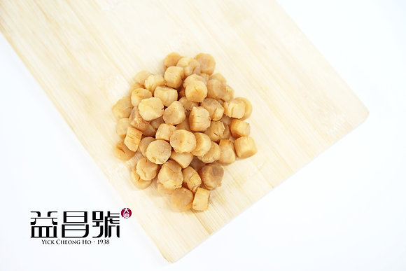 青島貝  (1斤優惠裝)