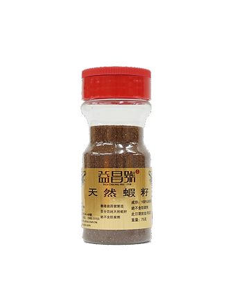天然蝦籽粉
