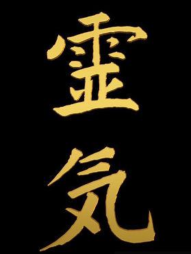 reiki noir et or.JPG