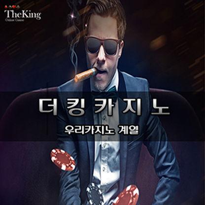 더킹카지노 | 더킹카지노쿠폰 | 더킹카지노총판