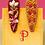 Thumbnail: Powder - Jewelled Hairclips (Pack of 2) Fuchsia