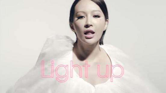 ◉‿◉ MV FIR- Light Up The Way