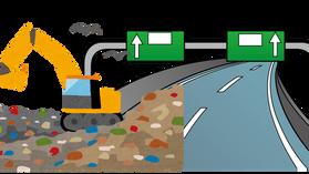 中央道の汚泥、産業廃棄物に盛り土や植木。隠ぺいか・・