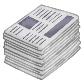 古紙相場下落により、古紙回収が維持困難に