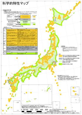 核の最終処分場 適地は国土の65% 政府が公表